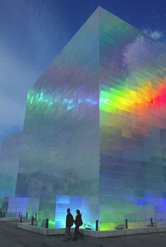 Holographic Cube Building by Hiro Yamagata