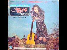 최안순-오솔길 1972
