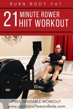 This HIIT Rower workout will bast body fat and define muscle...all in only 21 minutes! #HIIT #HIITWORKOUT #ROWER #ROWERWORKOUT #WORKOUT