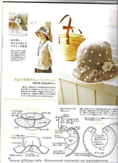 I'm glad to see this because I need a simple, fabric hat. - - - Chapéu