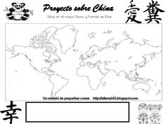 Fichas proyecto China Educacion Intercultural, Chinese Culture, Panda, Montessori, Chinese Wall, Continents, Index Cards, Activities, Book