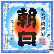 「薩摩芋焼酎魚民」の画像検索結果