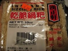 Instant Sizzling Rice Squares