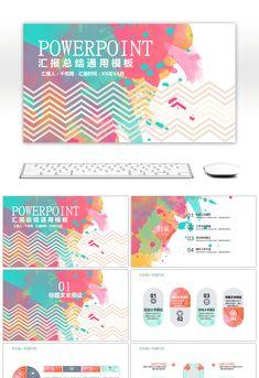Powerpoint Design Templates, Label Templates, Presentation Design, Presentation Templates, Name Card Design, School Study Tips, Wallpaper Iphone Disney, Web Design, Jooheon