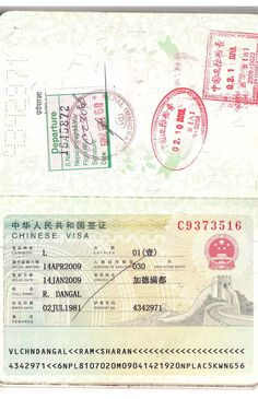 China Passport, China Travel Visa, Chinese embassy, visa for china london, chinese visa uk, chinese visa application centre, chinese embassy london visa, chinese embassy uk, china visa manchester, chinese embassy visa, chinese visa uk cost http://www.nepalartshop.com