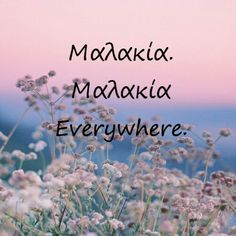 Greek quotes Greek Quotes, Greek Sayings, Funny Statuses, Good Times, I Laughed, Favorite Quotes, Funny Quotes, Jokes, Lol