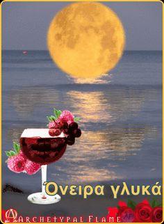 Archetypal Flame - Όνειρα γλυκά  sweet dreams  dulces sueños  Bons sonhos  sogni d'oro  doux rêves  zoete dromen  schöne träume  Сладкие Мечты  slatki snovi  良い夢を  agape ke fos  #sweet #dreams, #dulces #sueños,#Όνειρα, #γλυκά  #Bons #sonhos #doux #rêves #sogni #doro #zoete #dromen  #schöne #Träume #slatki #snovi #Сладкие #Мечты #archetypal #flame #beauty #health #inspiration #gif, #2561000sep1st2017
