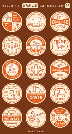 Shirt Logo Design, Badge Design, Label Design, Packaging Design, Type Logo, Dm Poster, Lab Logo, Japanese Graphic Design, Retro Logos