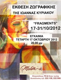Poster of the art painting exhibition Fragments.