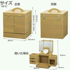 Rakuten: Make box cosmetic box make box make tool completion furniture paulownia tree storing of the magnifying glass triple mirror paulownia is made of wood nis- Shopping Japanese products from Japan If I get this right, its a cosmetic travelRead Folding Furniture, Cardboard Furniture, Diy Cardboard, Space Saving Furniture, Doll Furniture, Kosmetik Box, Etagere Design, Travel Box, Creation Deco
