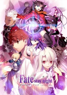 Aniplex of America Streams 2nd Subbed Fate/Fate/stay night  I Trailer by Mike Ferreira