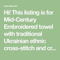 Hi! This listing is for Mid-Century Embroidered towel with traditional Ukrainian ethnic cross-stitch and crochet lace borders. There is made of natural handwoven fabric with hand embroidery and crocheted elements. This Antique towel called Rushnyc and comes from the East Ukraine. The