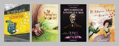 Διαγωνισμός koukidaki με δώρο παιδικά βιβλία των εκδόσεων Ελληνοεκδοτική https://getlink.saveandwin.gr/aP6