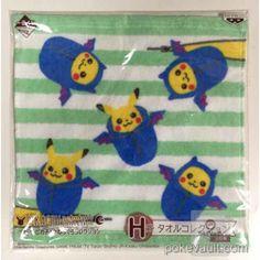 Pokemon Center 2015 Pikachu Golbat Nebukuro Hand Towel Lottery Prize NOT SOLD IN STORES