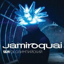 Танцпартер на Jamiroquai 4000 руб