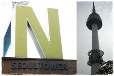N Seoul Tower    #Seoul #Koreawelle