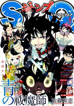 Jump SQ #201004 (Issue)