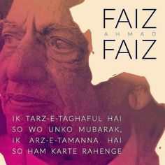 Beauty of Urdu Urdu Poetry Ghalib, Iqbal Poetry, Sufi Poetry, Urdu Poetry Romantic, Love Poetry Urdu, Urdu Shayari Ghalib, Urdu Love Words, Hindi Words, Sufi Quotes
