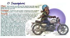 moto11.jpg (133.53 KiB)  3432 προβολές