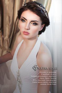 Wedding Make-Up, Bridal Makeup ultra-style.biz