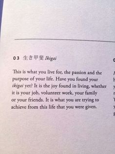 """Have you found your """"ikigai"""" yet?"""