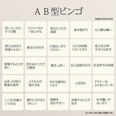 twitter2万RT!「さて、私は何型でしょう」血液型クイズが話題に! | 女性のホンネ オフィシャルブログ「キミのままでいい」Powered by Ameba