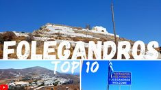 Top 10 Things To Do in Folegandros Greece Time Travel, Trip Advisor, Islands, Things To Do, Greece, Youtube, Top, Things To Make, Greece Country