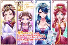 Otaku, Manga Anime, Anime Art, Manga To Read, Shoujo, Webtoon, Manhwa, Character Art, Fiction