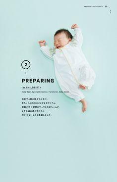 7・8月読み聞かせ教室 Print Layout, Layout Design, Design Art, Logo Design, Cover Design, Typography Poster Design, Design Poster, Baby Posters, Media Design