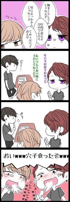 坂田twitter サブ