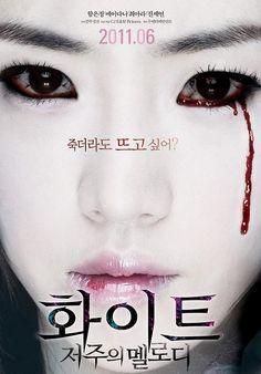 White: The Melody of the Curse #KoreanFilm #Horror Starring, Ham Eun-Jung, May Doni Kim, Choi Ah-Ra, Hwang Woo Seul Hye, Jin Se-Yeon