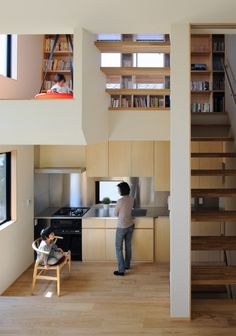 Cramped Or Not, I Want To Live in These Tiny Japanese Houses http://kotaku.com/cramped-or-not-i-want-to-live-in-these-tiny-japanese-h-1051646360
