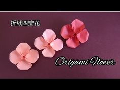 Origami Gifts, Origami Easy, Origami 4 Petal Flower, Origami Leaves, Origami Quilt, Paper Art, Paper Crafts, Flower Video, Modular Origami