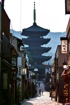 Top 10 Wonderful Reasons Why You Should Visit China - Top Inspired Ancient Chinese Architecture, Amazing Architecture, Architecture Design, Yamaguchi, China Travel, Japan Travel, Places To Travel, Places To Visit, Visit China