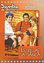 Compre agora DVD Didático samba de gafieira. http://www.pluhma.com/loja/videos.dvd