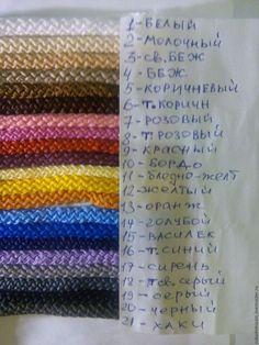 Вязание ручной работы. Ярмарка Мастеров - ручная работа. Купить ПОЛИЭФИРНЫЙ ШНУР 5мм с сердечником(шнур в шнуре). Handmade. Комбинированный, для вязания