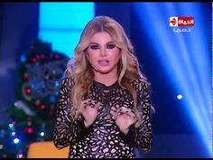 سهرة راس السنة فى الحياة حلوة مع رزان مغربى وماجد المصرى ومحمود الليثى و...