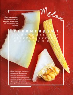 Russian art director Kristina Razueva laid out these food posters, a nice mix of typefaces against full-bleed images. The naturalistic food styling—a bitten gourd here, a piece of twine there—serve...