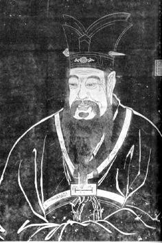 Confucius lives next door essay