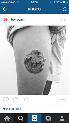Sea tatoo