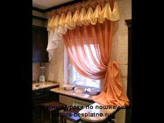 Прозрачные шторы для кухни (как сделать кухню светлее)