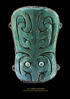 Unearthed from #Erlitou site (1900-1350 BCE) located in modern Yanshi, Luoyang, Henan Province, China (中国洛阳偃师二里头), this #Turquoise-inlaid #bronze plaque (镶嵌绿松石铜牌饰) is a representative piece of the sophisticated #metalwork created by #artisans from the hypothesised Xia dynasty.