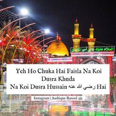 Imam Hussain Karbala, Hazrat Ali, Ali Quotes, Quotations, Taj Mahal, Instagram, Travel, All Quotes, Viajes