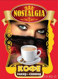 Кофе от производителя - Россия , Ростовская обл. , Таганрог