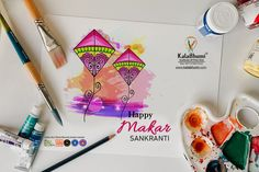 "Kalabhumi Arts wish the ""Makar Sankranti"" end all moments of Covid 19 sadness and bring joy and happiness in year 2021 Happy Makar Sankranti #kalabhumisketch #makarsankranti #lohri #makarsankranti2021 #designer #art #creativity #FacebookChallenge #drawingsketch #painting #designing #kalabhumiexhibition #kalabhumi #KalaBhoomi #kbarts #dwarkafineart #dwarkanews Happy Makar Sankranti, Joy And Happiness, Sadness, Drawing Sketches, Creativity, Bring It On, Challenges, How To Apply, In This Moment"