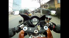 Speeding motorcycle caught by police radar - Suzuki SV 1000s