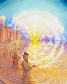 Sri Yantra vibrational pattern