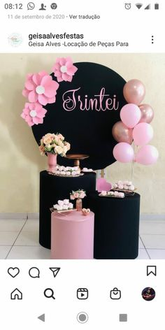 Balloon Decorations, Wedding Decorations, Barbie Birthday Cake, Study Room Decor, Rainbow Baby, Disney Drawings, Paper Flowers, Backdrops, Balloons