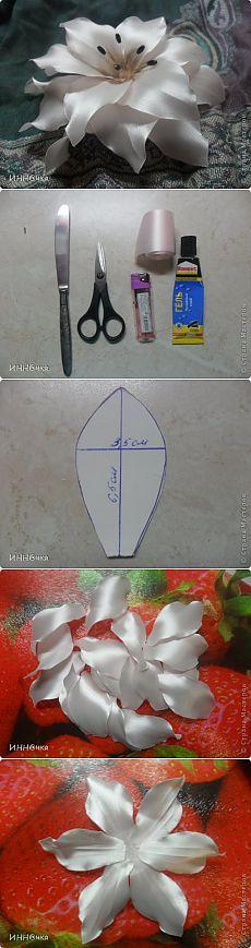 Мастер-класс. Лилия из атласной ленты | Умелые ручки