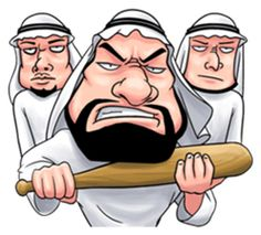 Handsome Uncle from Middle East sticker The Middle, Middle East, Coco Costume, Curvy Quotes, Comic Tutorial, Im Alone, Cartoon Jokes, Make A Man, Cute Gif